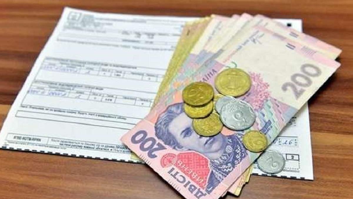 На сколько выросли расходы украинцев на коммуналку за год: статистика