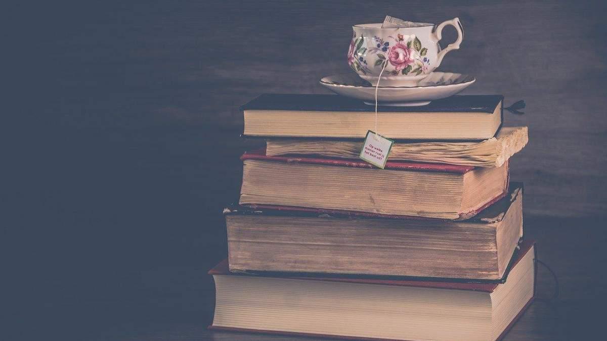 Підбірка для маленьких книгоманів