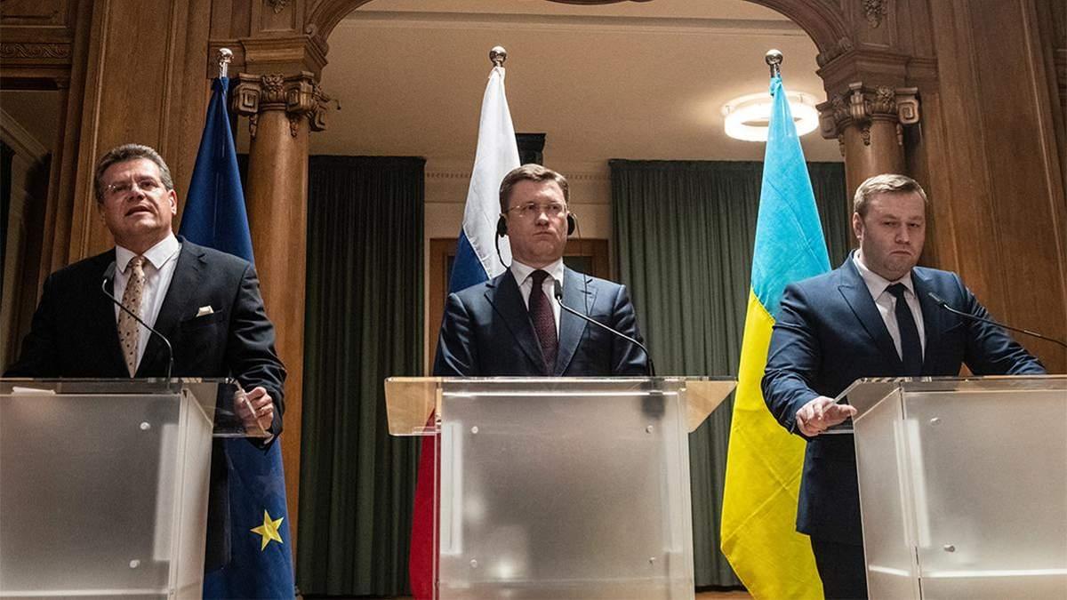 Україна та Росія домовилися про транзит газу через українську територію