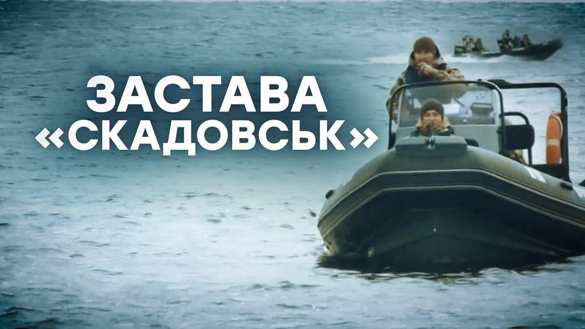 Как защищен Юг Украины: с какой техникой украинские пограничники противостоят агрессии РФ