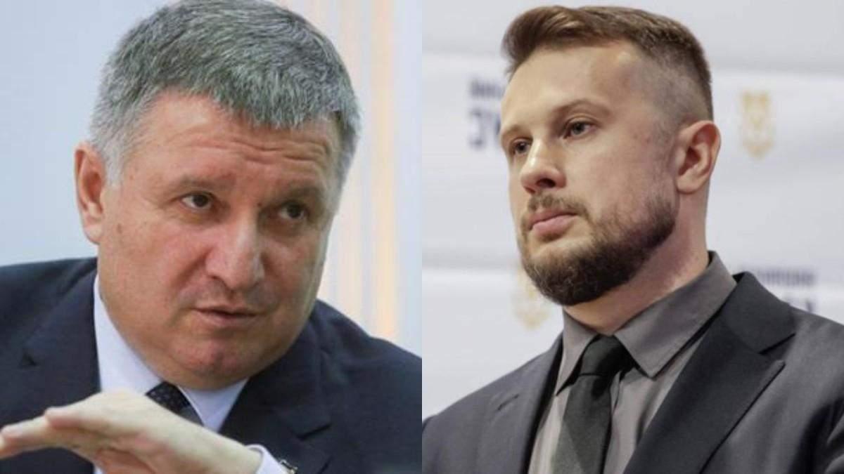 Що криється за стосунками Білецького і Авакова - 21 грудня 2019 - 24 Канал