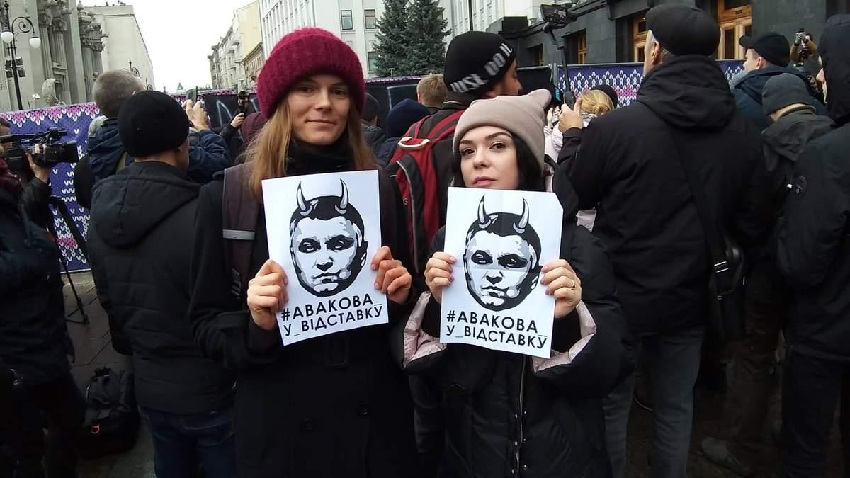 Аваков заєднав: у Києві протестують проти фальсифікацій у справі Шеремета