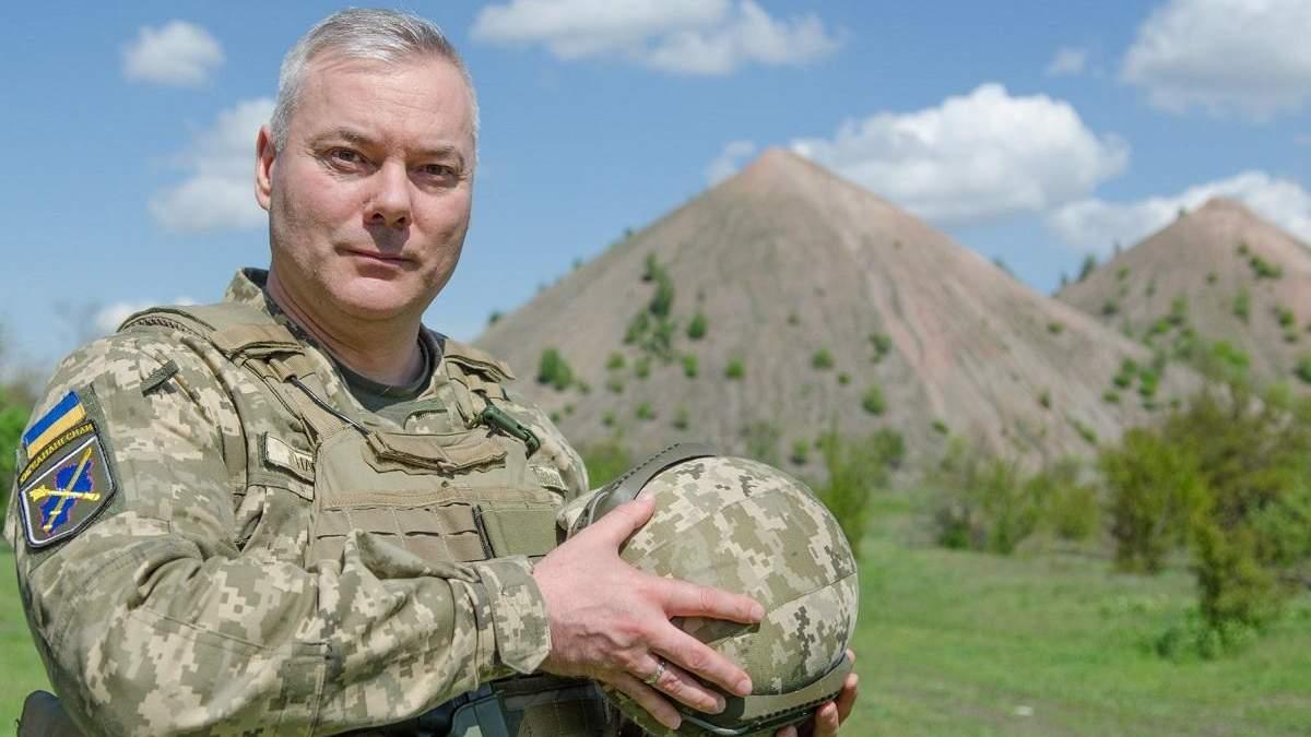 С 2020 года украинская армия усиленно будет изучать английский язык