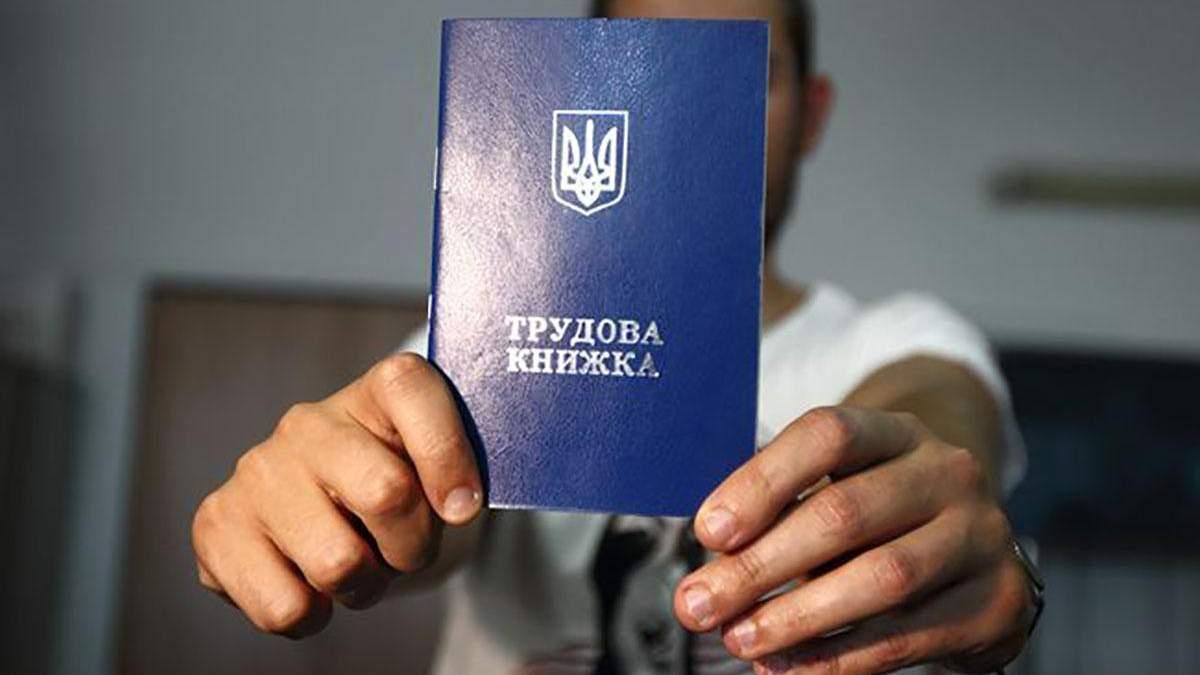 Милованов пояснил, каким будет закон о труде