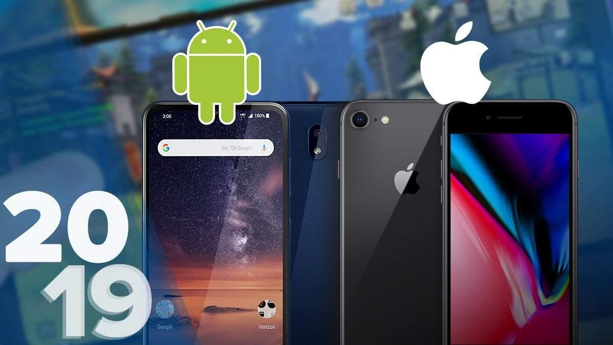 Найкращі програми 2019 Android і iOS – список