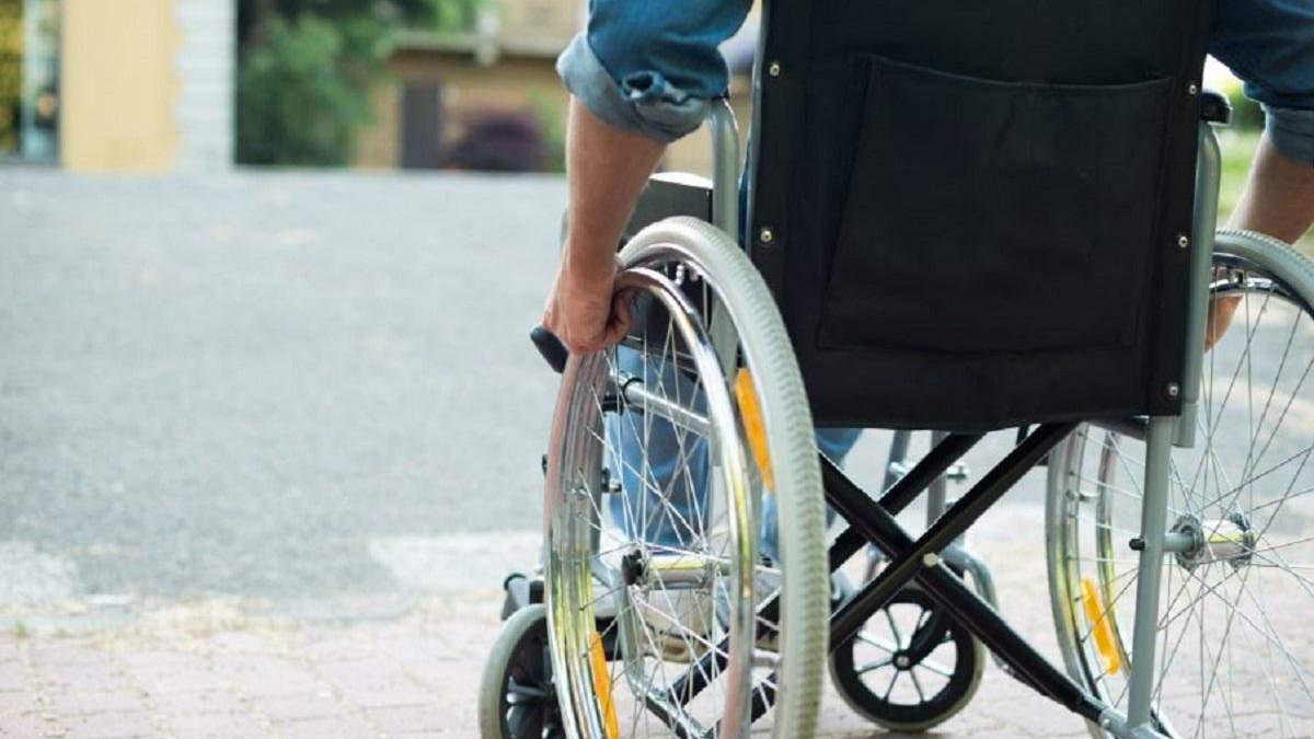 Відділення банків облаштують для людей з інвалідністю