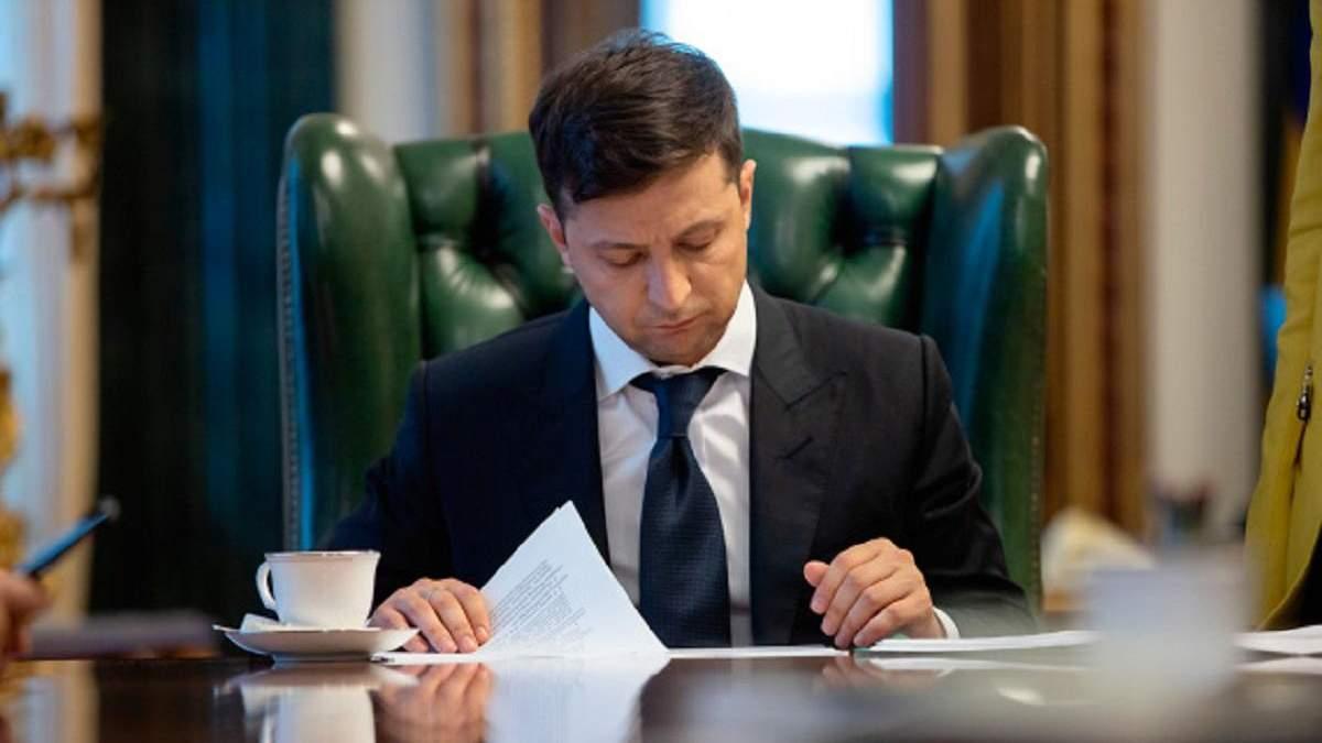 Зеленський призначив нового голову СБУ у Рівненській області