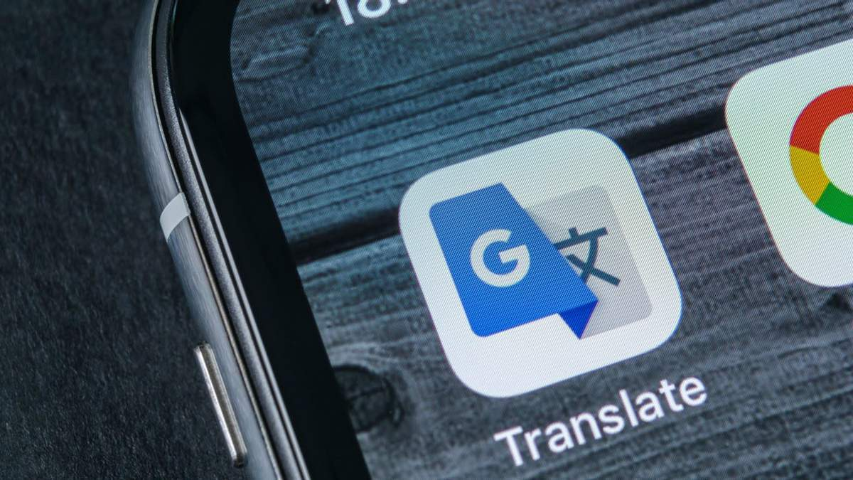 Нова функція  Google Translate