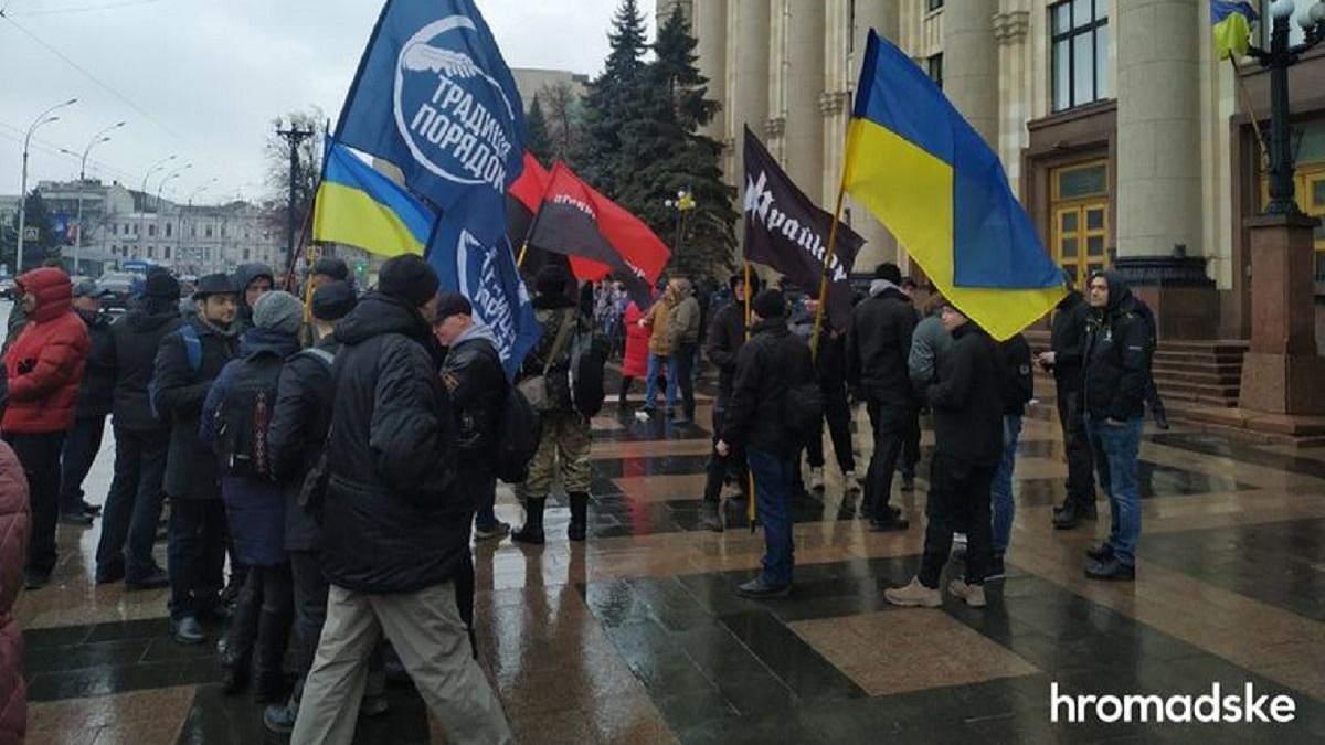 Протест под Харьковской ОГА
