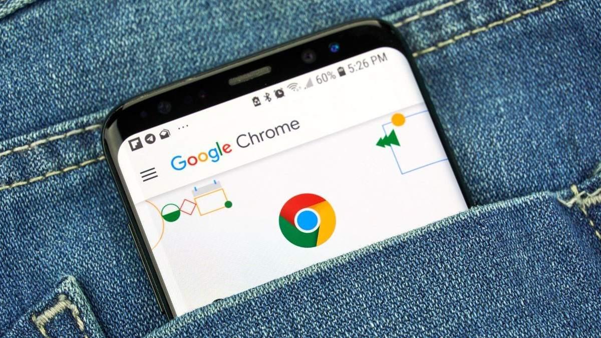 В Google Chrome обнаружили серьезную уязвимость