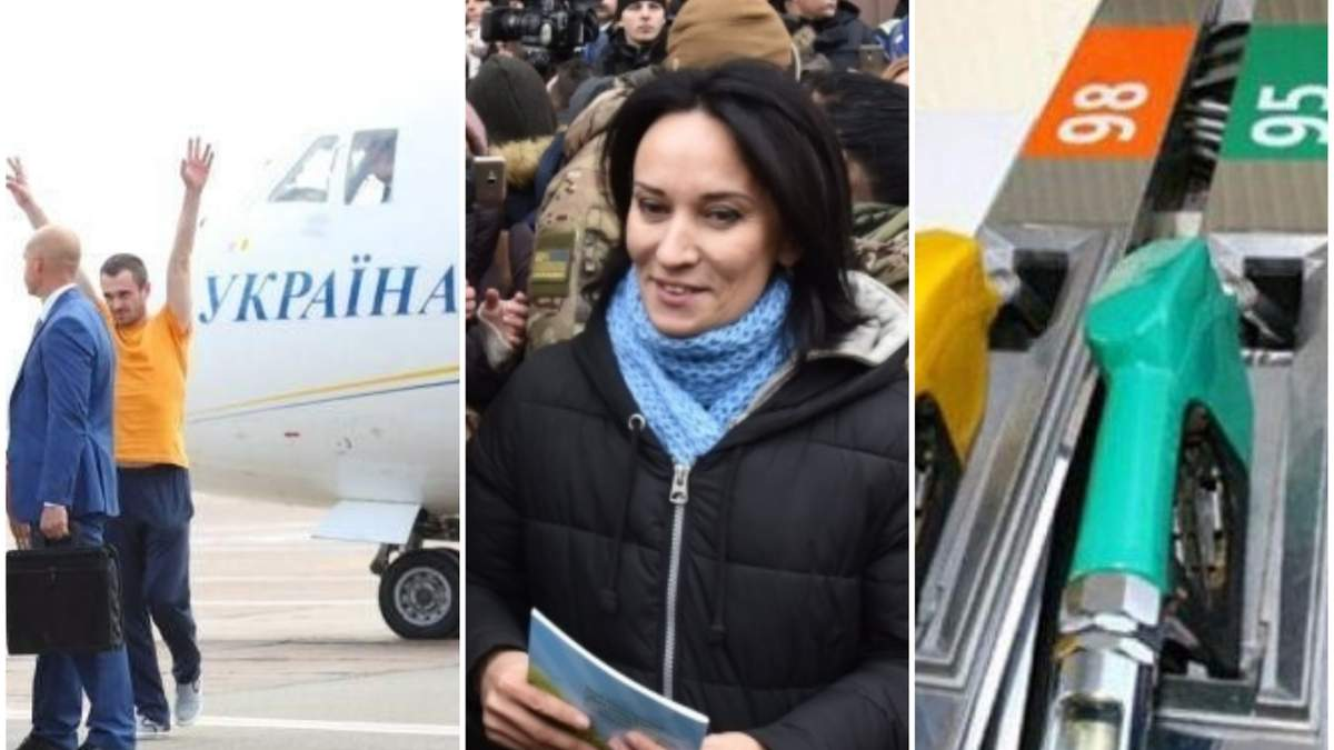 Новини України 26 грудня 2019 – новини України та світу