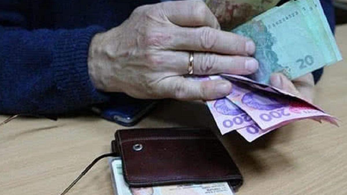 Пенсійний вік в Україні  – один з найнижчих в Європі