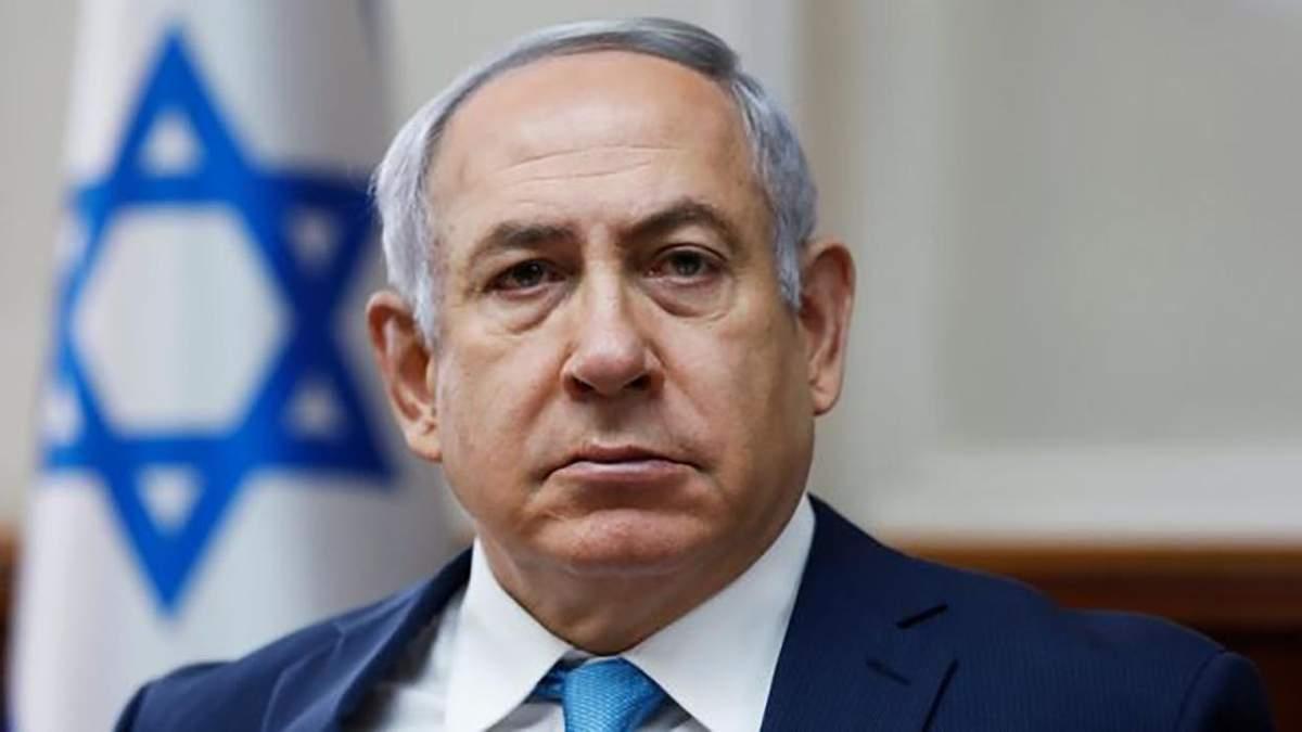 Біньяміна Нетаньяху