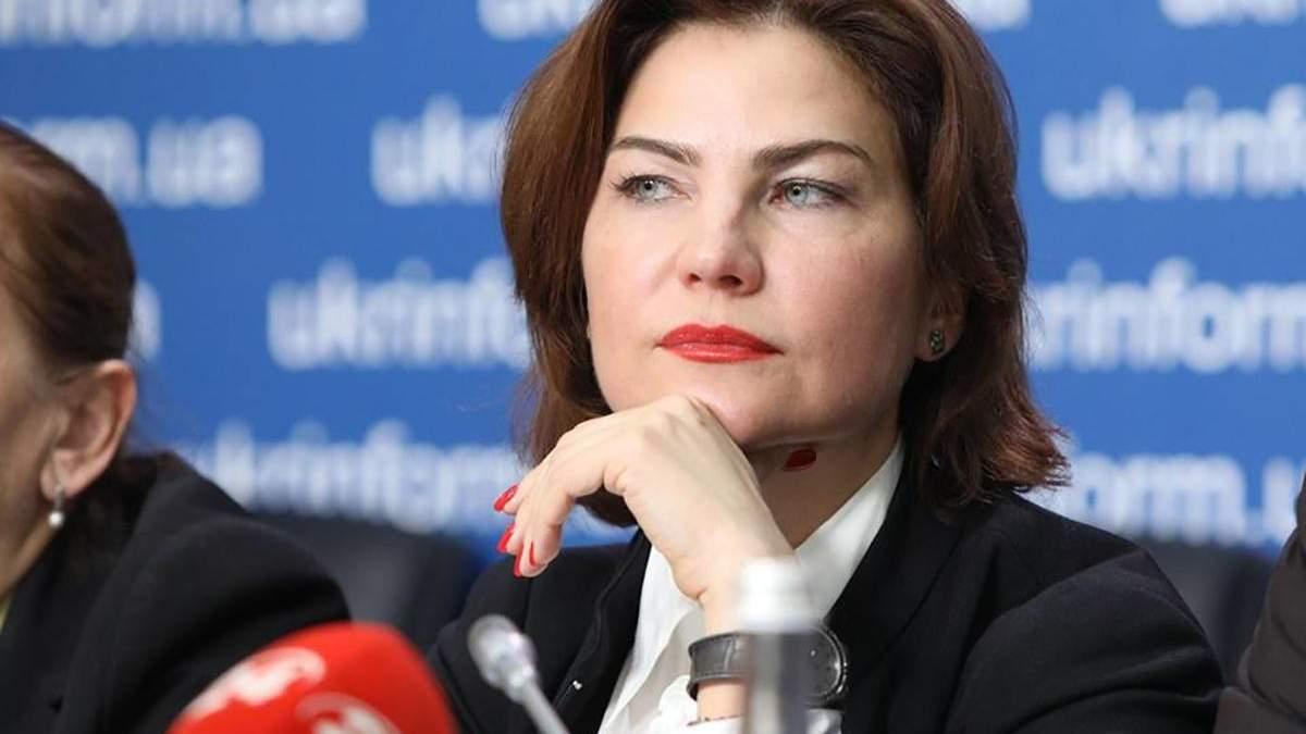 Зеленский уволил Трубу – Ирина Венедиктова – глава ГБР