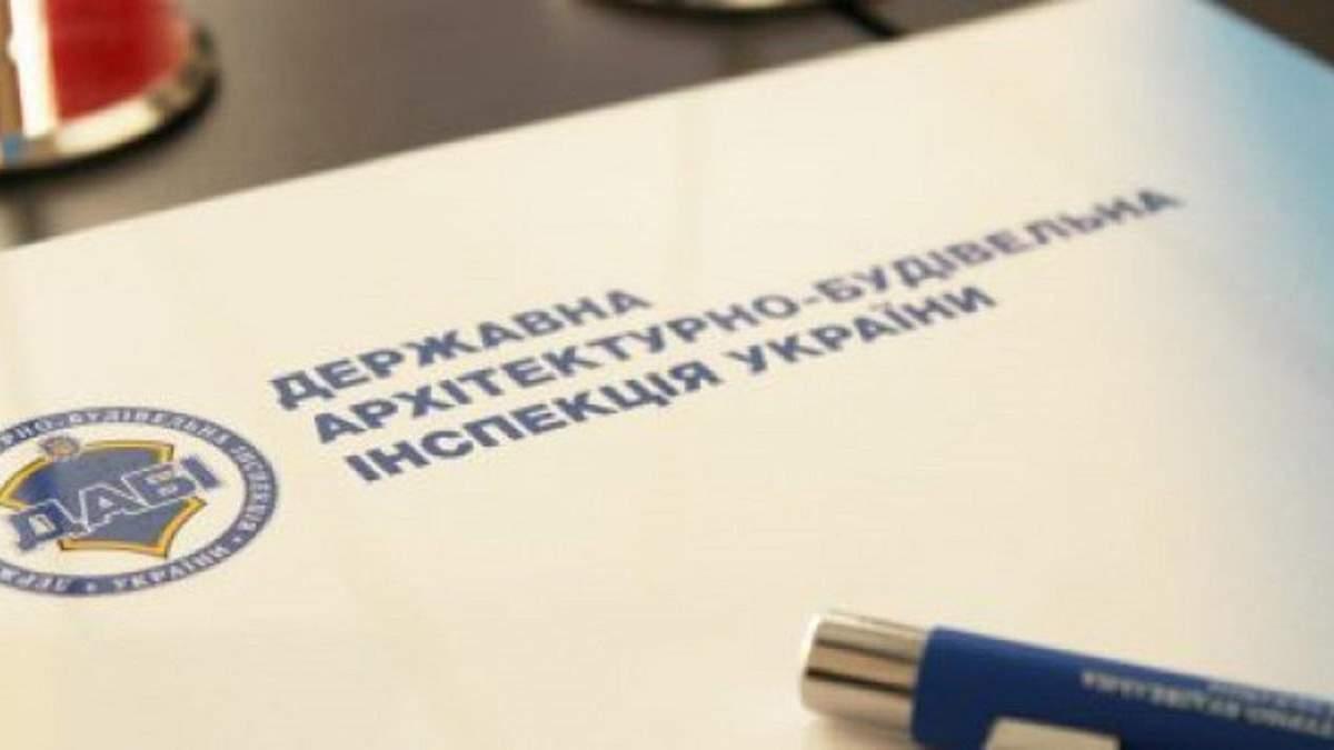 В Украине открыли строительный реестр