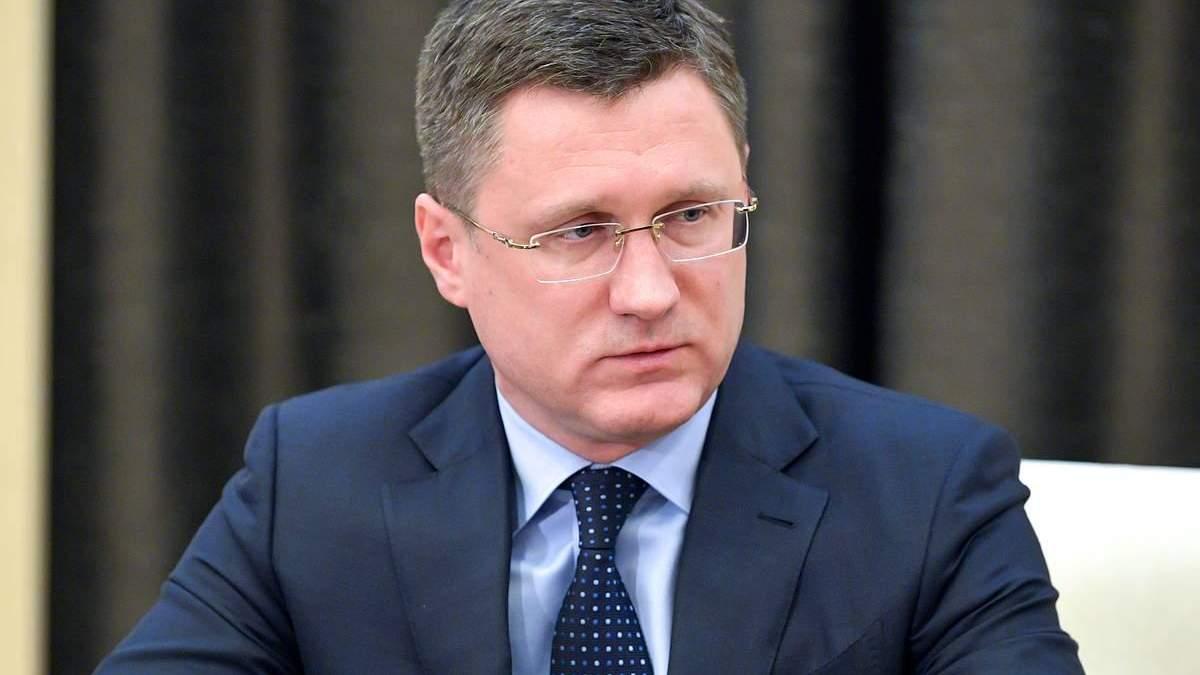 Газовые переговоры 2019 - Россия оправдывает Северный поток 2