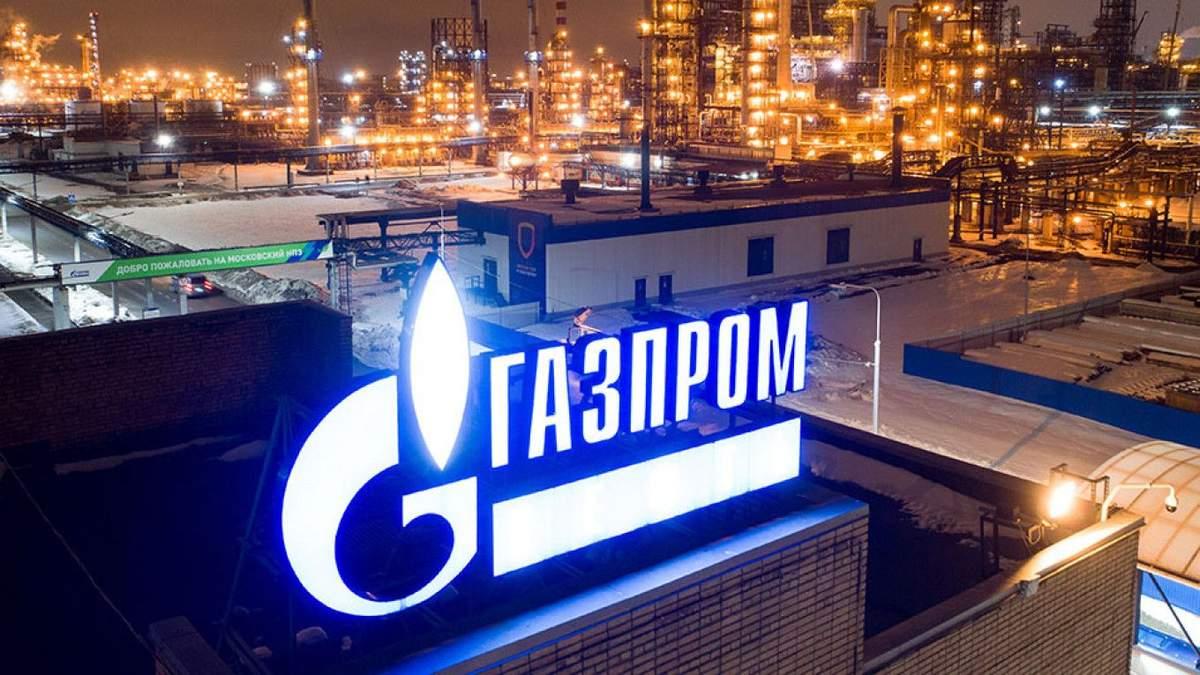 """""""Газпром"""" выплатил Украине 3 миллиарда долларов по решению Стокгольма"""