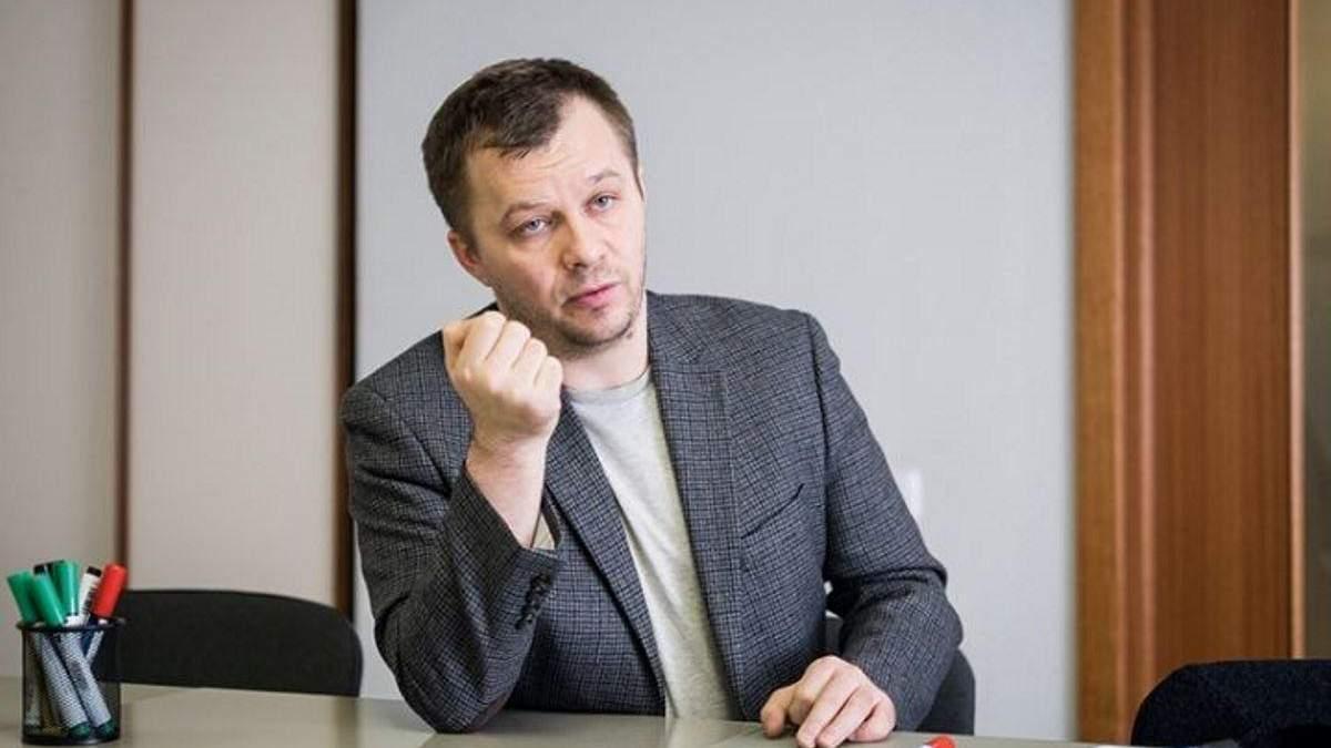 """Картинки по запросу """"милованов украина"""""""