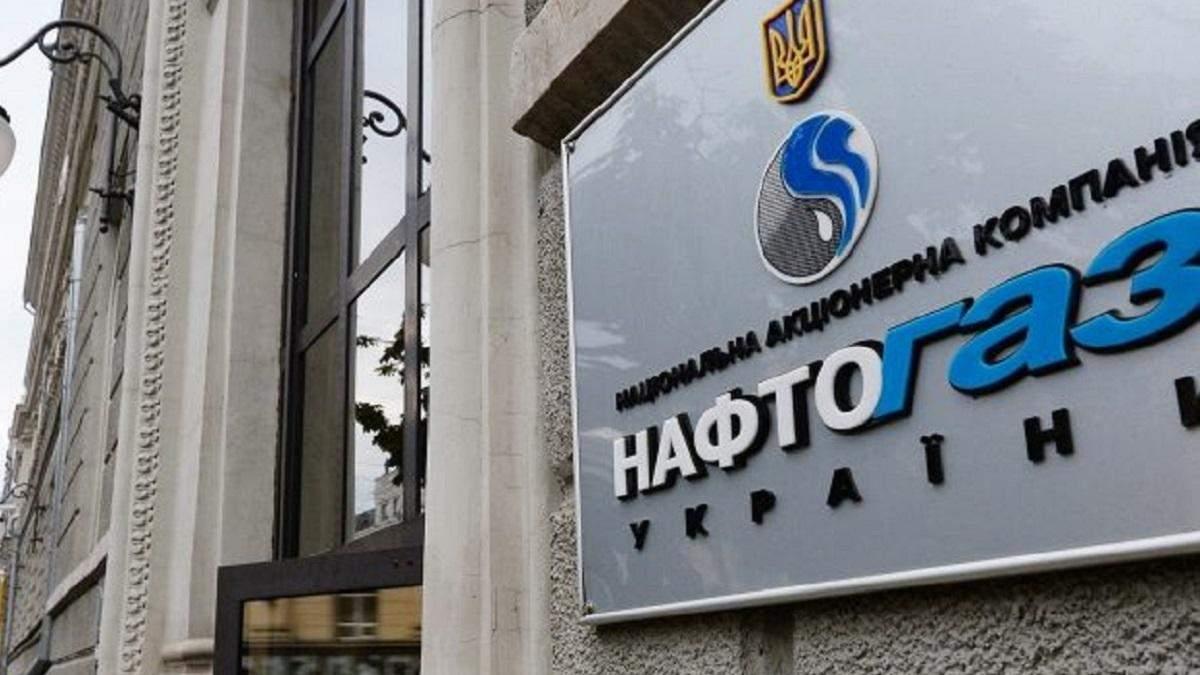 """""""Нафтогаз"""" запустив онлайн-інформування про газові справи"""