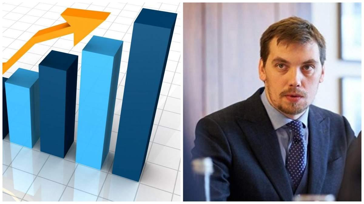 Прем'єр Гончарук відповів на питання про економіку України