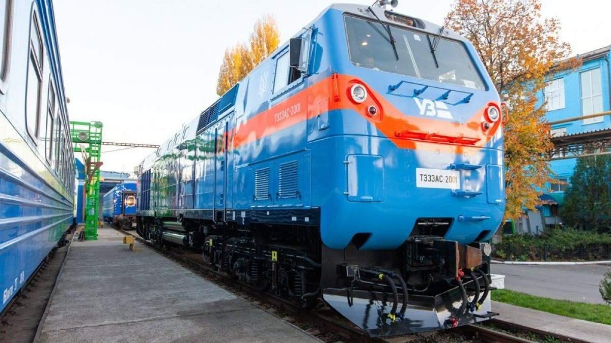 Локомотив General Electric