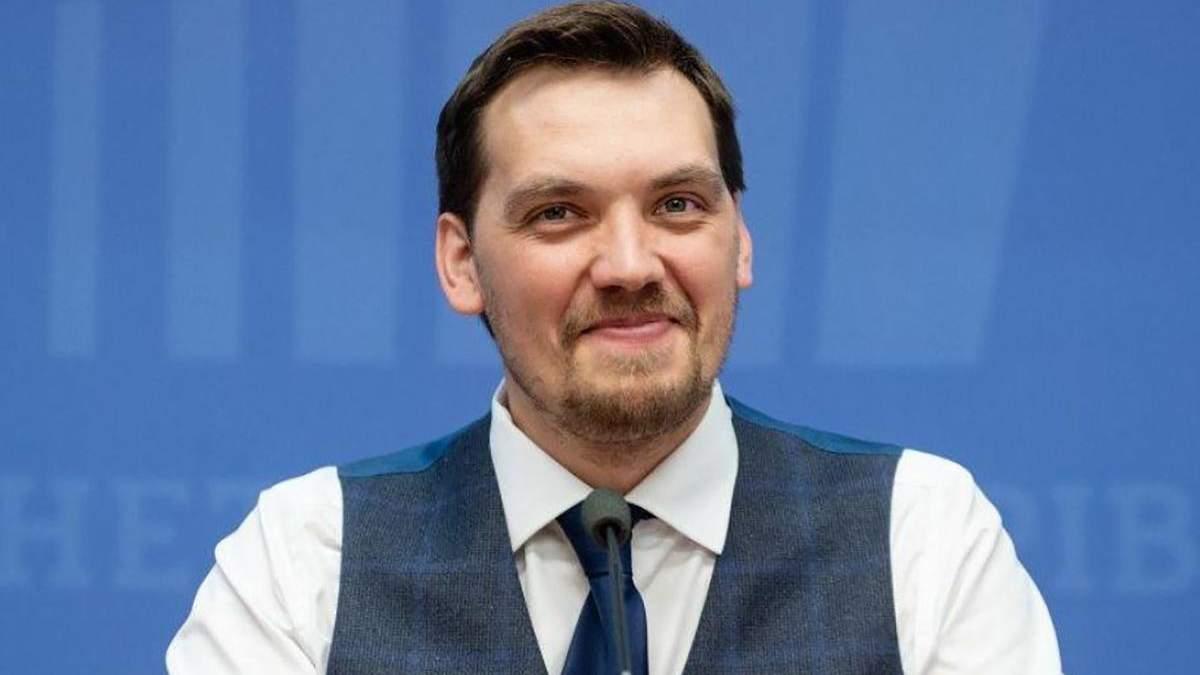 Гончарук назвав підсумки роботи Кабміну в 2019 році