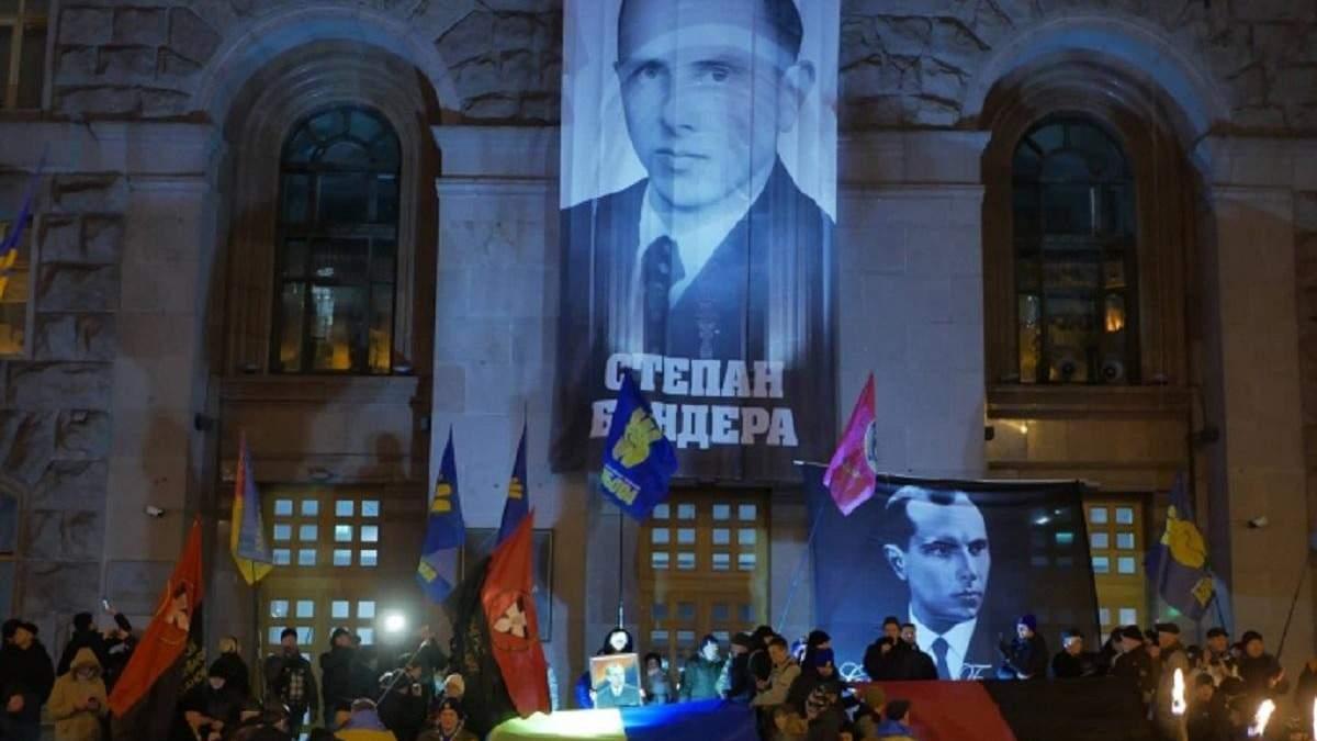 В Киеве прошло факельное шествие ко дню рождения Степана Бандеры: фото и видео