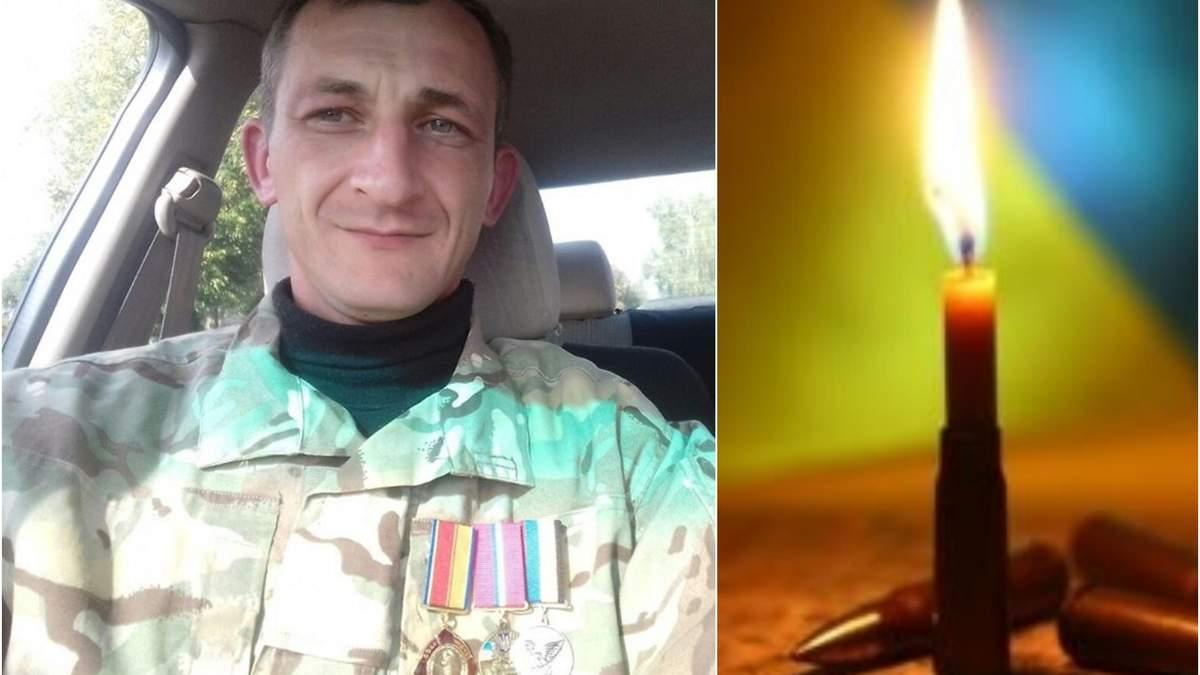 Военный Юрий Сергеев совершил самоубийство на Донбассе