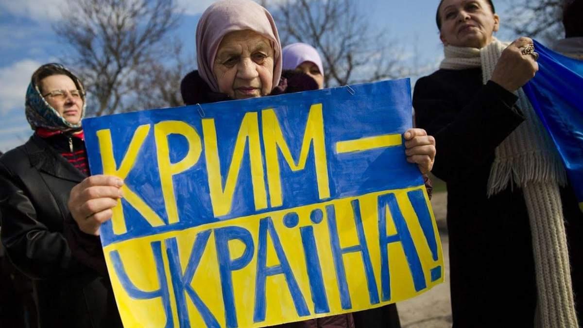 В правительстве считают, что Украина должна быть готова к деоккупации Крыма