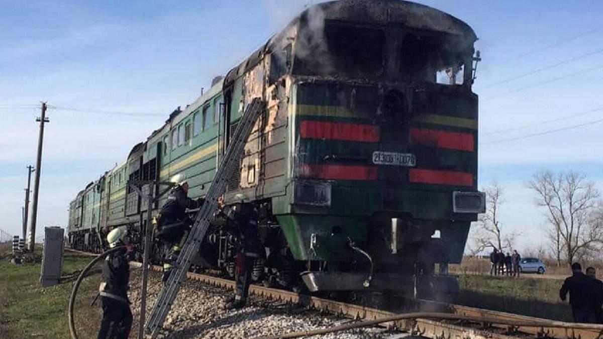 На Миколаївщині горів тепловоз пасажирського потяга: фото
