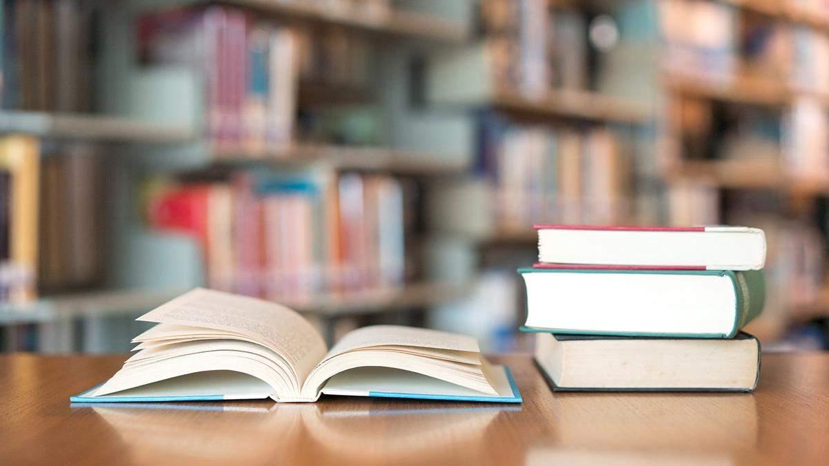У 2019 році регулярно читають 43% українців
