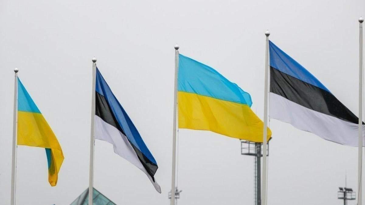 Естонія вкотре підтримала Україну