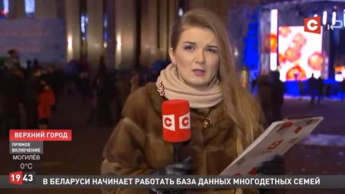 У Білорусі журналістку звинуватили у тому, що нетверезою вийшла в ефір