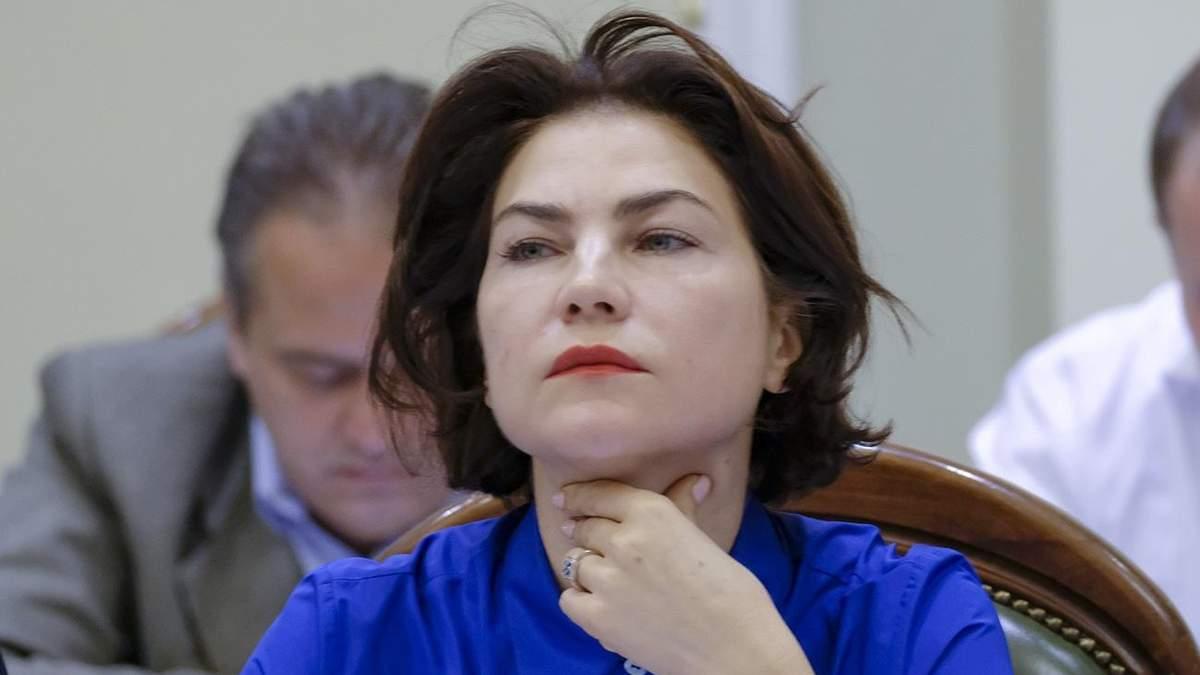 Розслідування справи Майдану – Венедіктова хоче збільшити кількість слідчих