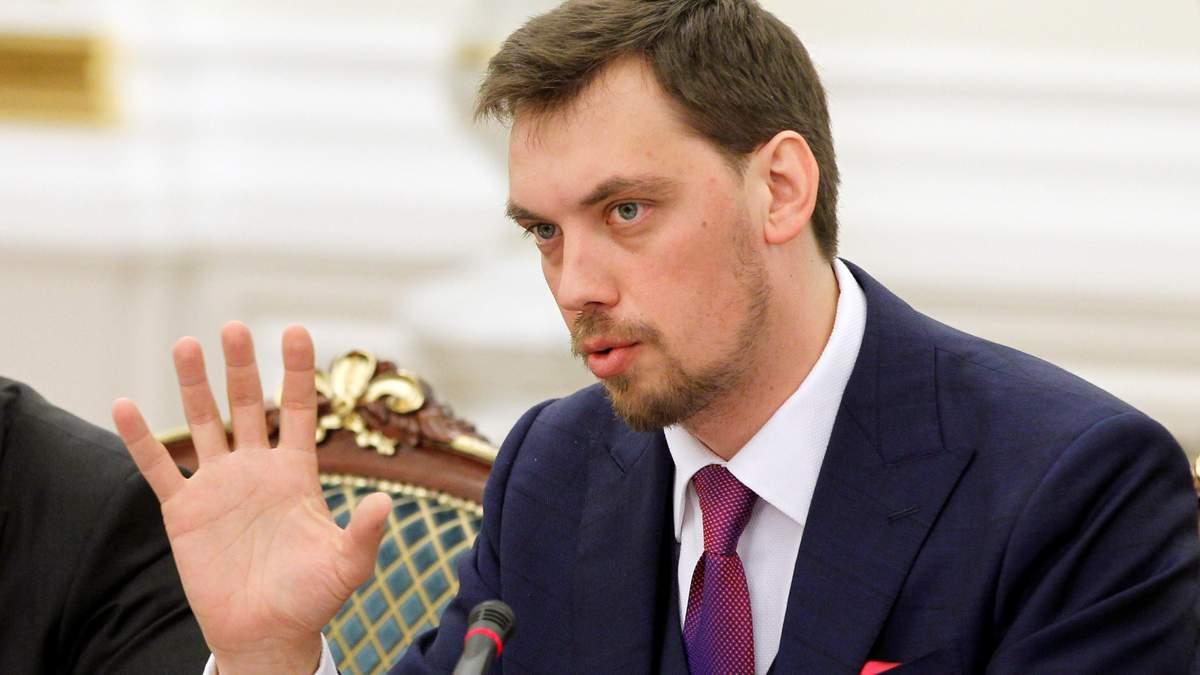 Гральний бізнес в Україні – закрили 5 закладів після гарячої лінії