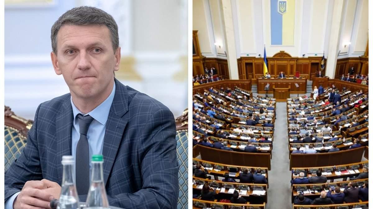 Новини України 3 січня 2020 року – новини України та світу