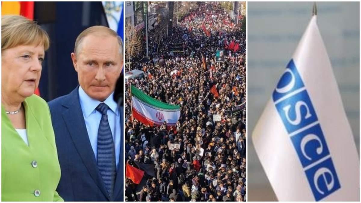 Новости Украины 7 января 2020 – новости Украины и мира