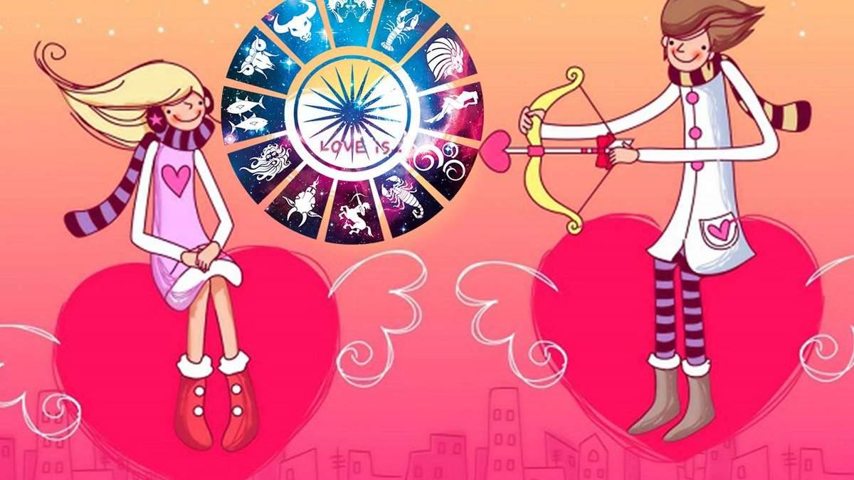 Любовный гороскоп на 2020 – гороскоп для всех знаков Зодиака