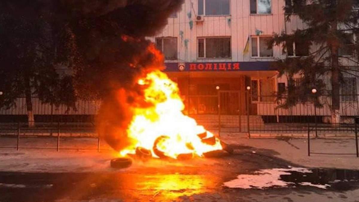Протести в Каховці