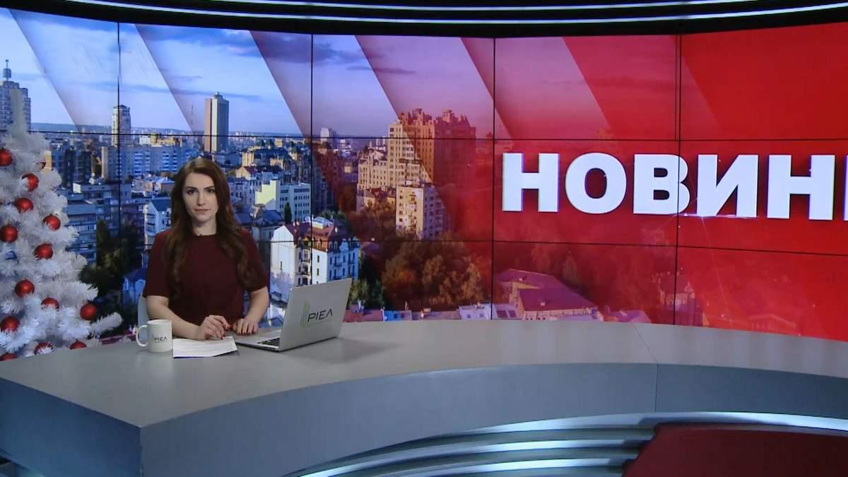 Випуск новин за 11:00: Пропаганда РПЦ. Снігопади в Ізраїлі