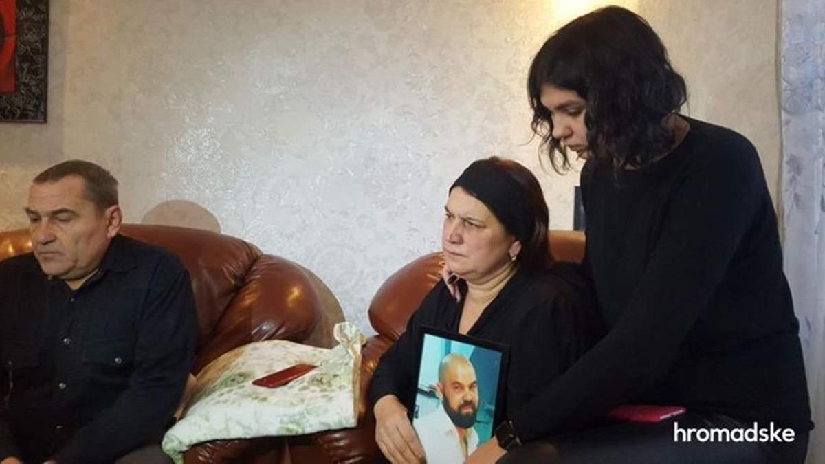 Мати вбитого у Каховці чоловіка розповіла про його відносини з нападником