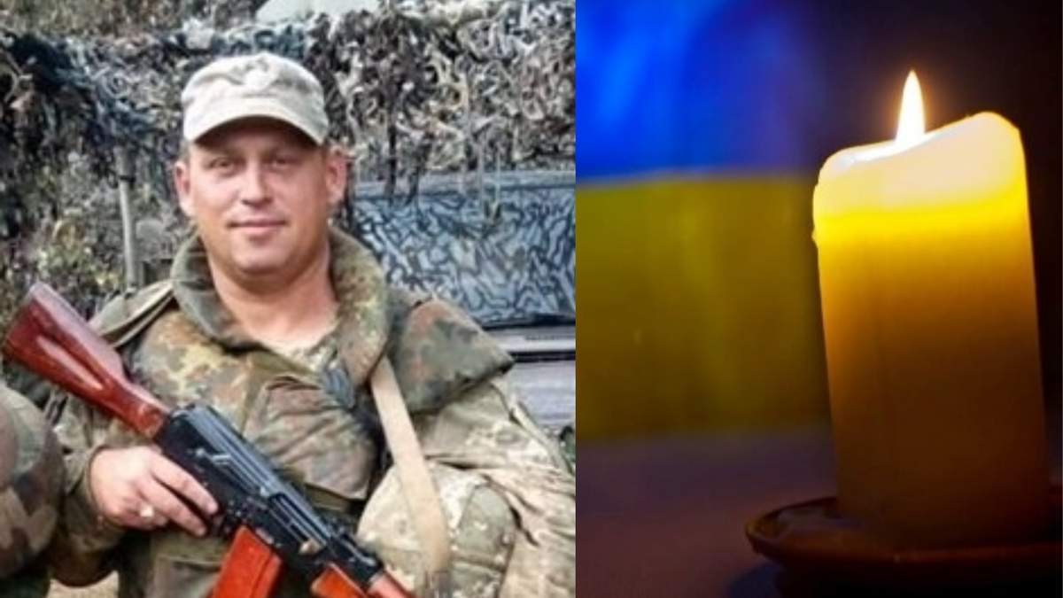 На Донбасі загинув військовий Сергій Дичек