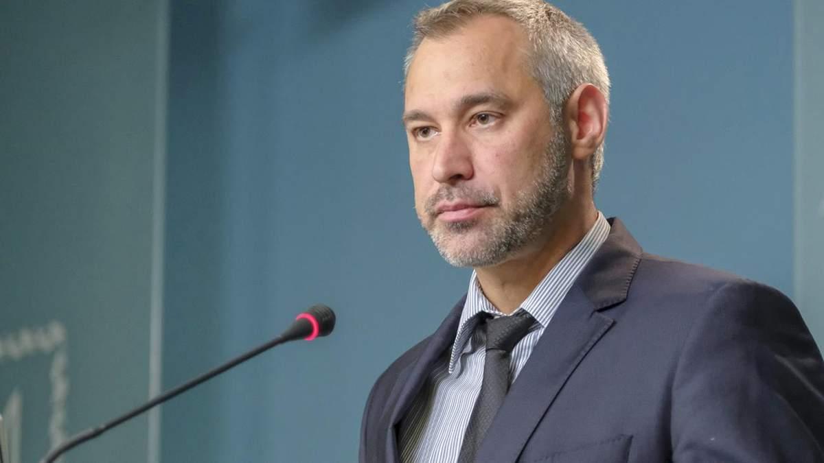 Рябошапка определил группу прокуроров для расследования убийства в Каховке