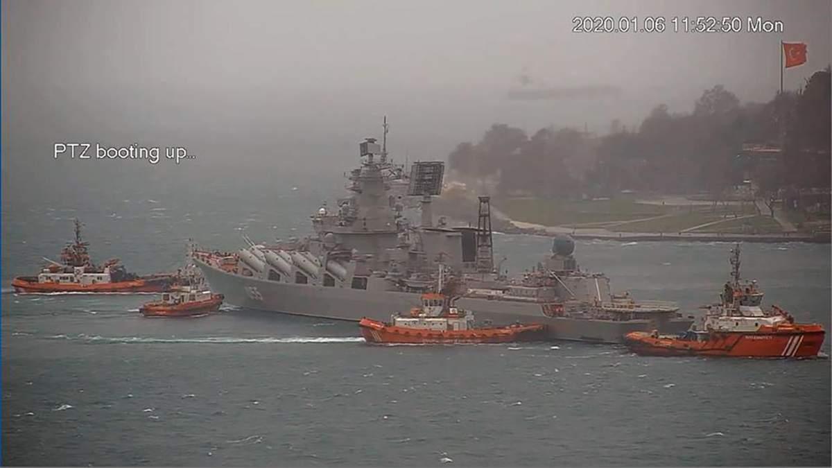 """Російський крейсер """"Маршал Устінов"""" у Стамбулі"""