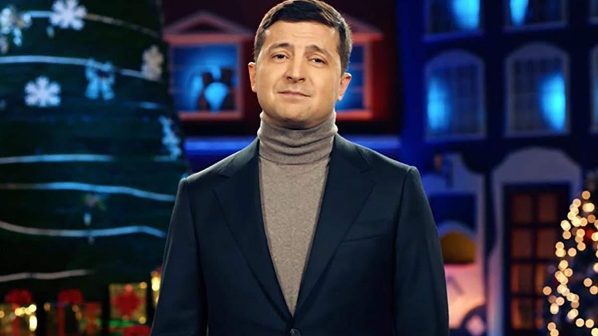 Владимир Зеленский поздравил украинцев с Рождеством