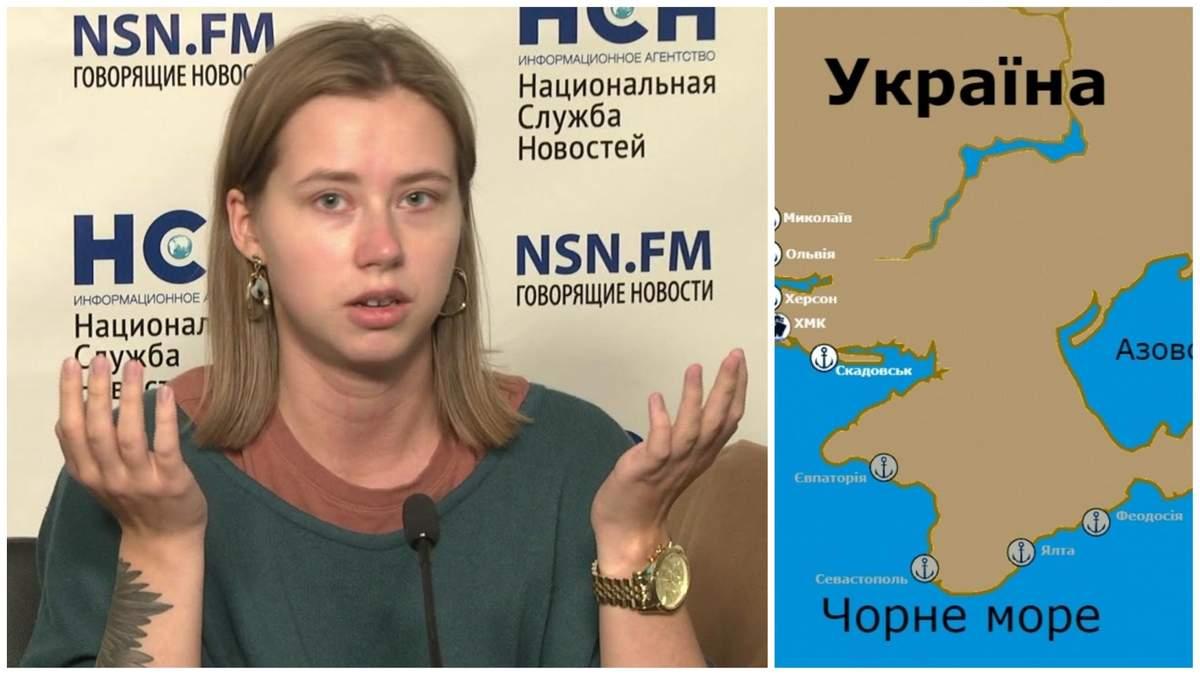 Мітрошина відповіла, чий Крим