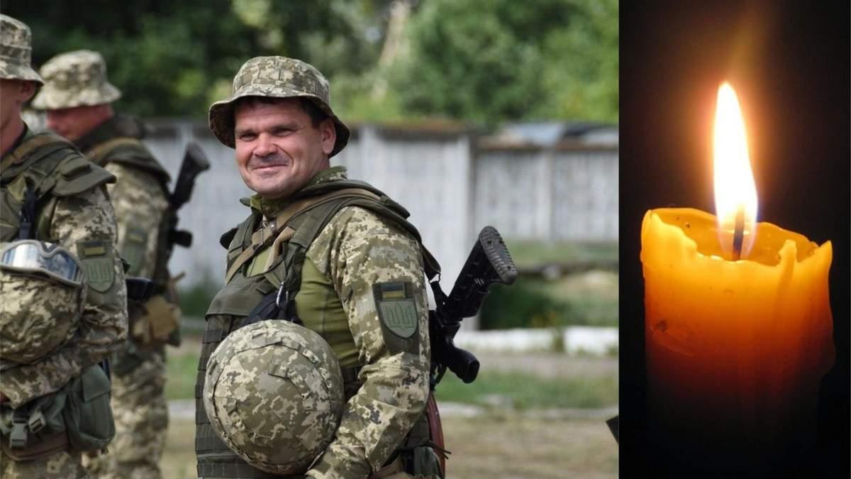 На Донбасі загинув український військовий Сергія Рацун
