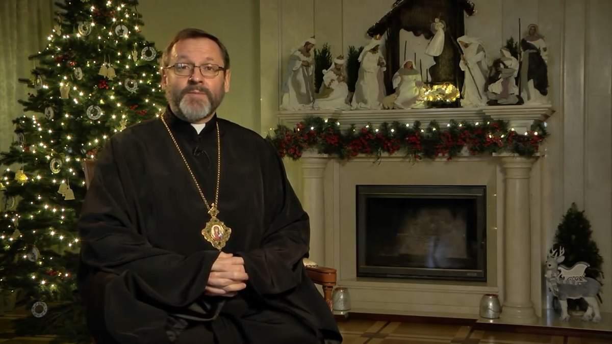 Глава УГКЦ Блаженніший Святослав привітав українців зі святом Різдва: відео