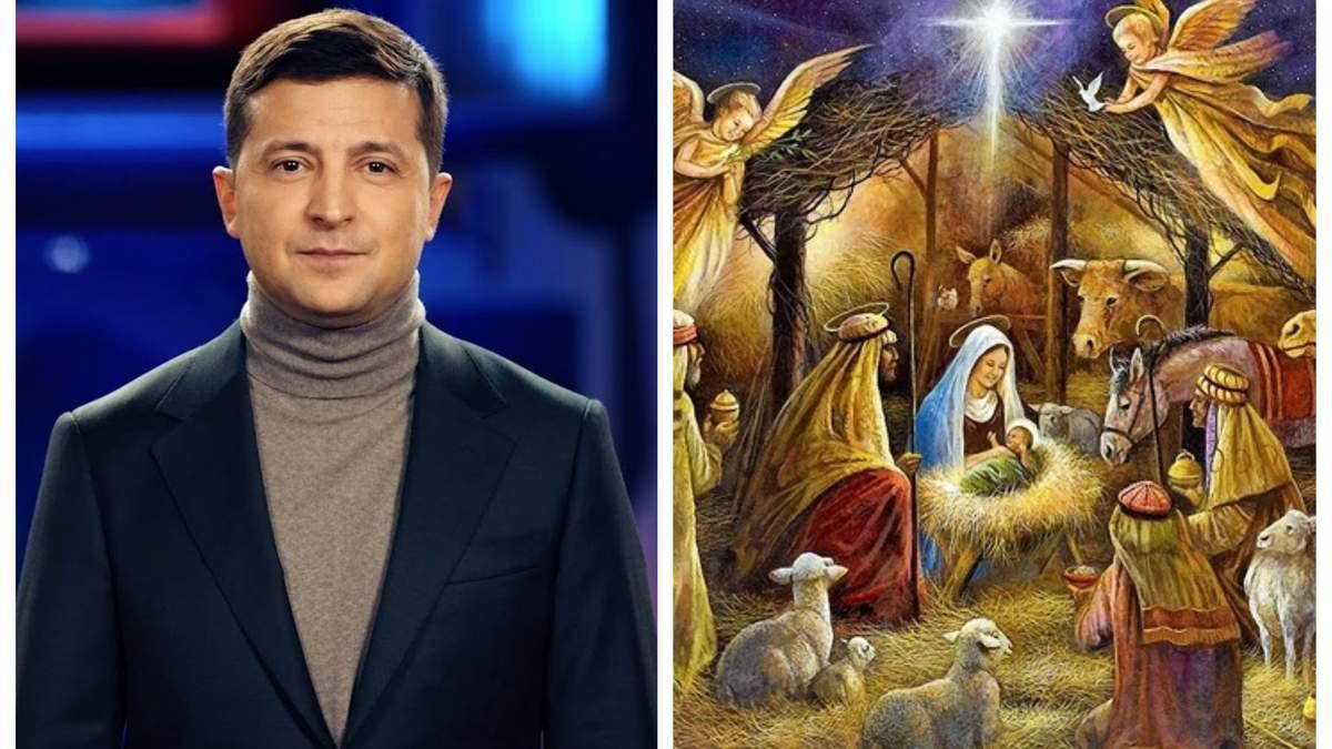 Вітання з Різдвом від українських політиків