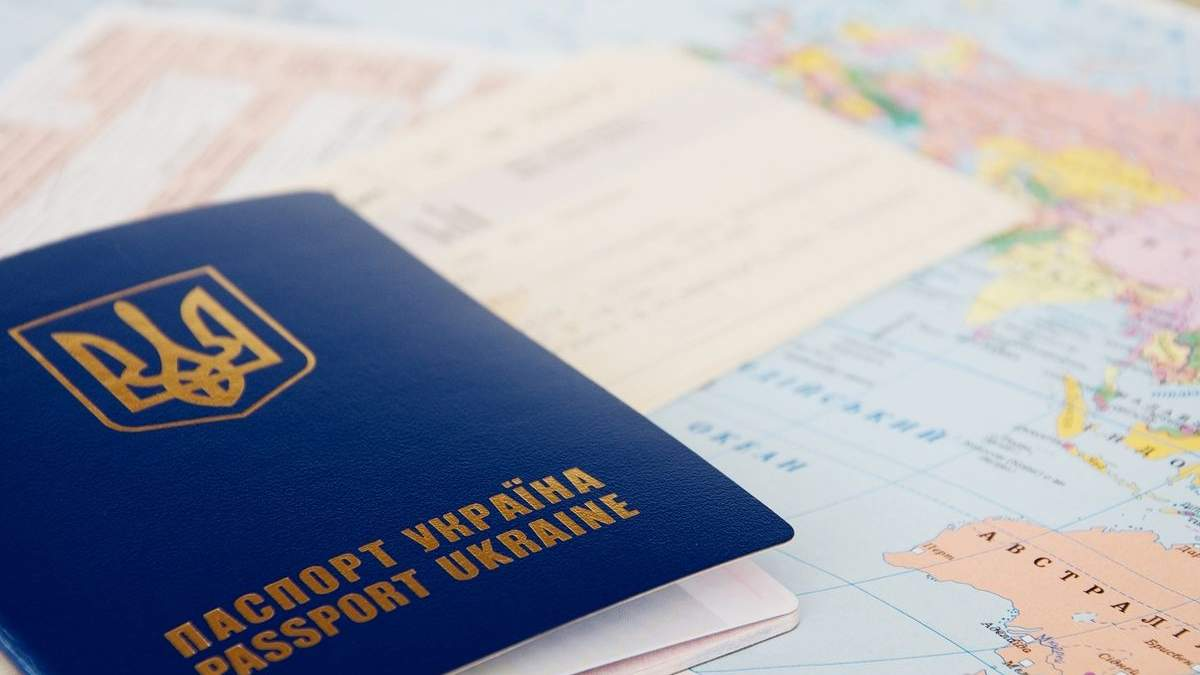 Рейтинг украинского паспорта изменился